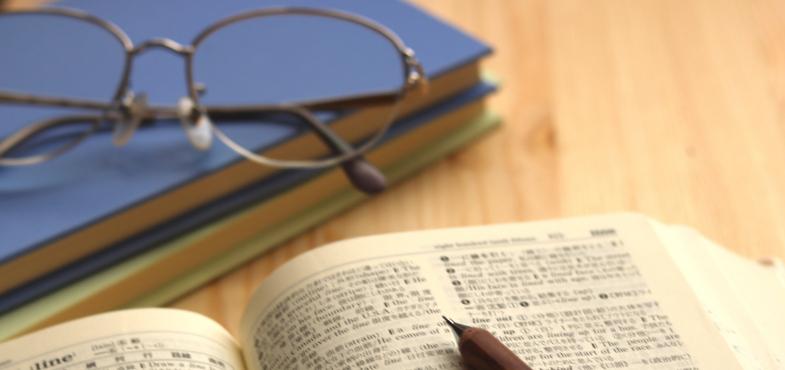 徳島市の徳島市立図書館について、ネーミングライツパートナーを5年500万円以上で募集中!(2019年10月31日(木)〆切)
